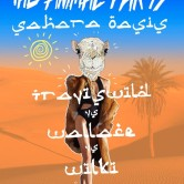 """THE ANIMAL PARTY – """"Sarhara Oasis"""" feat. TRAVISWILD, Wallace and Wilki"""